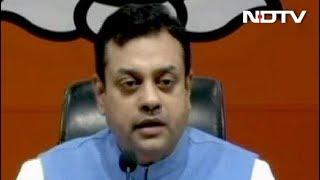 बीजेपी ने कहा- भ्रष्टाचारी चाहते हैं राहुल गांधी आगे बढ़ें - NDTVINDIA