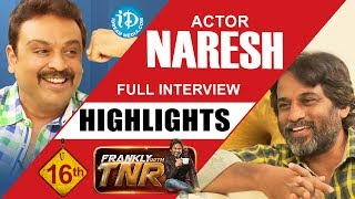 Actor Naresh Exclusive Interview Highlights || Frankly With TNR #16 || Talking Movies With iDream - IDREAMMOVIES