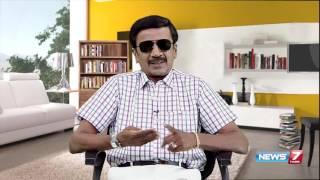 "Theervugal 24-06-2016 ""Inspirational story of Tamil Nadu fencer Bhavani Devi"" – NEWS 7 TAMIL Show"