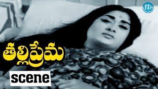 #Mahanati Savitri Thalli Prema Scenes - NTR Sacrifices His Son To His Brother || NTR, Savitri - IDREAMMOVIES