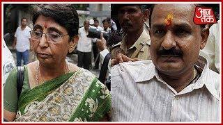Judgement Day For Maya Kodnani And Babu Bajrangi; Gujarat High Court To Declare Naroda Pa - AAJTAKTV