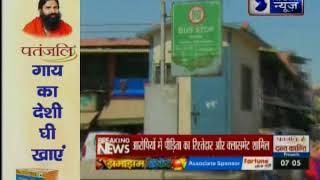 यूपी: ग्रेटर नोएडा में एक 11वीं की छात्रा के साथ चलती कार में हुआ गैंगरेप | Suno India - ITVNEWSINDIA