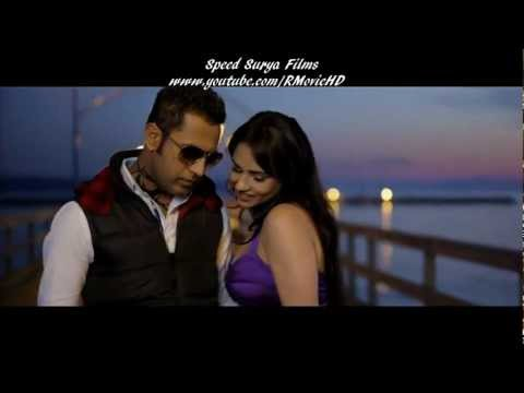 Mera Dil Tera Hoya - Official Song - 2012 MIRZA The Untold Story