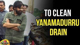 Pawan Kalyan to Clean Yanamadurru Drain near Bhimavaram in West Godavari | Pawan Kalyan| Mango News - MANGONEWS