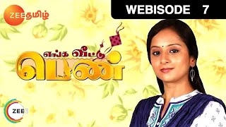 Enga Veettu Penn : Episode 7 - 16th June 2015