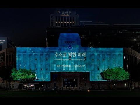 Autoperiskop.cz  – Výjimečný pohled na auta - Hyundai NEXO osvětloval během Dne Země vizi vodíkové společnosti