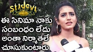 Priya Prakash Varrier SHOCKING REACTION On 'Sridevi Bungalow' Controversy | - RAJSHRITELUGU