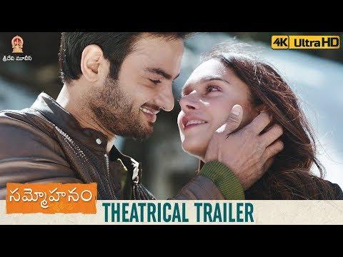 Sammohanam Theatrical Trailer | Sudheer Babu | Aditi Rao | Mohanakrishna Indraganti