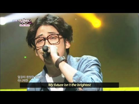 Geeks - How Are You (2013.05.04) [Music Bank w/ Eng Lyrics]