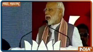 PM Modi ने खेला पिछड़ा कार्ड बोले, मुझे गाली देते-देते Congress ने पूरे समाज को गाली दी - INDIATV