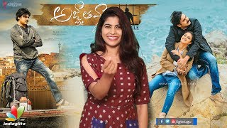 #Agnyaathavaasi Movie Review | Pawan Kalyan | Trivikram | #AgnyaathavaasiReview | Agnathavasi review - IGTELUGU