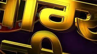 20 अप्रैल मई का राशिफल, Aaj Ka Rashifal, 20 May 2018 Horoscope जानिये Family Guru में - ITVNEWSINDIA