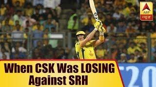 When Chennai Super Kings was LOSING match against Sunrisers Hyderabad - ABPNEWSTV