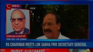 Impeachment motion: RS Chairman meets Lok Sabha former Secretary general - NEWSXLIVE