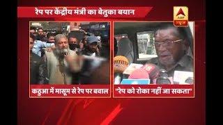 Rape Ko Roka Nahi Jaa Sakta, says Santosh Gangwar - ABPNEWSTV