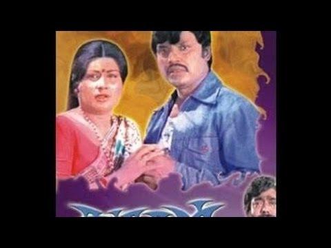 Kazhukan 1979:Full Malayalam Movie