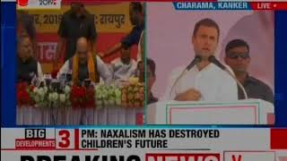 Amit Shah releases manifesto; Rahul Gandhi campaigns in Kanker - NEWSXLIVE