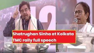 Shatrughan Sinha at Kolkata TMC rally full speech: Sinha takes 'Chaukidar Chor Hai' jibe on PM - NEWSXLIVE