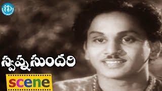 Swapna Sundari Movie Scenes - Anjali Devi And ANR Meets In Anjali Devi's Kingdom    ANR, Anjali Devi - IDREAMMOVIES