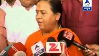Senior BJP leader Uma Bharti circles out Sonia Gandhi's son-in-law Robert Vadra - ABPNEWSTV