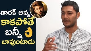 If It Is Not Jr NTR Allu Arjun Is The Best Choice For Bigg Boss Says Prince | TFPC - TFPC