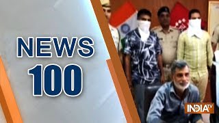 Top 100 news of 100 cities | October 17, 2018 - INDIATV