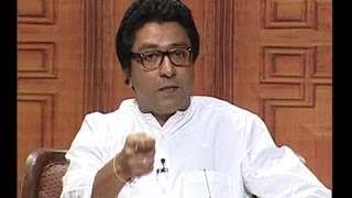 Aap Ki Adalat - Raj Thackeray, Part 3 - INDIATV
