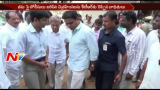 Minister KTR Visits Nerella Incident Victims in Vemulawada Private Hospital || NTV - NTVTELUGUHD