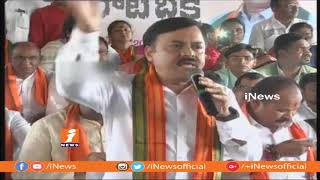 BJP GVL Narasimha Rao and Kanna Lakshminarayana Supports Agrigold Victims Protest | iNews - INEWS