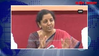 video : राफेल डील मामला : सरकार सुप्रीम कोर्ट के फैंसले का इंतज़ार करेगी - रक्षामंत्री