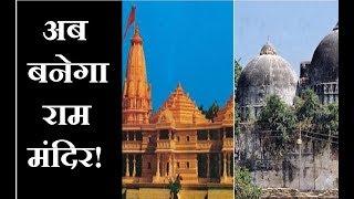 Ram Mandir: 25 नवंबर को अयोध्या में क्या होने वाला है? - ITVNEWSINDIA