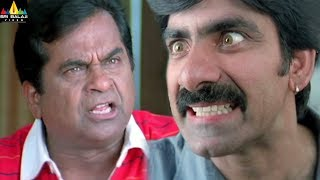 Krishna Movie Scenes | Ravi Teja and Brahmanandam Comedy Scenes Back to Back | Sri Balaji Video - SRIBALAJIMOVIES