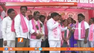 MP Vinod Kumar Campaign For TRS Candidate Sunka Ravi Kumar in Choppadandi | iNews - INEWS