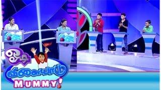 Odi Vilayaadu Mummy 10-08-2014 PuthuYugam TV Show
