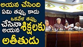 Undavalli Comments On Ramoji Rao | అయనకి ఉన్నన్ని స్టేలు  కోర్ట్  ఎవరికి ఇవ్వలేదు |  TVNXT Hotshot - MUSTHMASALA