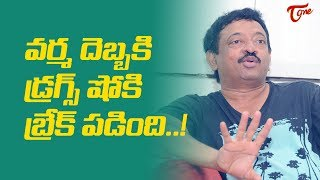 RGV Troubled Media With His Tough Questions #FilmGossips - TELUGUONE