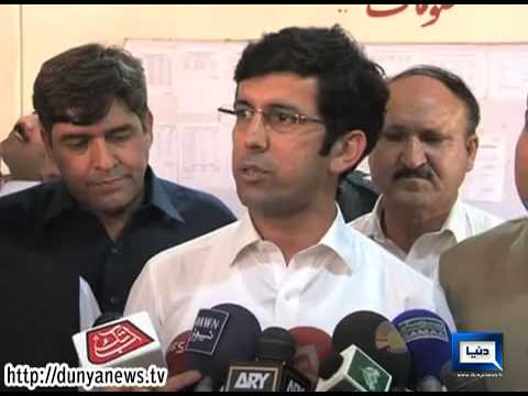 Dunya News-11th stage of Sehet ka Insaf begins in Peshawar