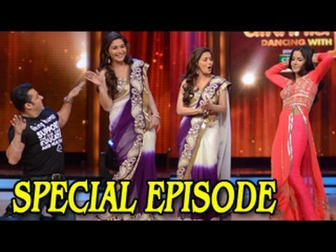 SPECIAL EPISODE !! Salman Khan PROMOTES Ek Tha Tiger on Jhalak Dikhla Jaa 5 18th August 2012