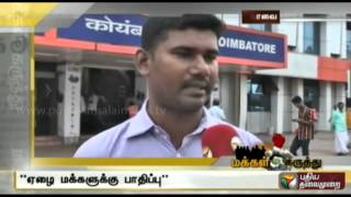 Public Opinion 30-07-2014 Puthiya Thalaimurai TV Show