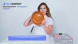 Зачем и как правильно прокаливать алюминевые сковороды
