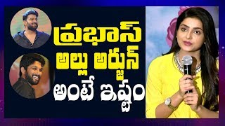 Avanthika Interview About Vaisakham Movie || Avanthika || Harish || Indiaglitz Telugu - IGTELUGU