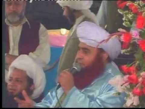 molvi of sheikhupura Qari binyameen sheikhupura qari binyameen aziz hall sheikhupura qari binyameen 2017 ahle hadees molvi ahle hadees taqreer ahle hadees taqreer latest.