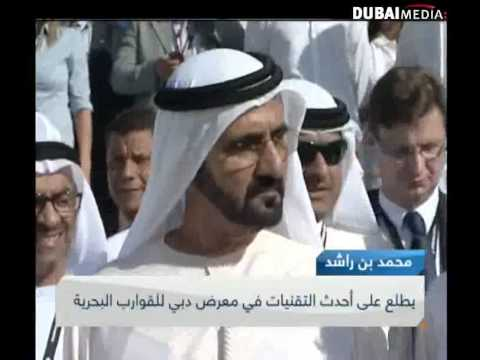 Dubai Boat Show feature, Dubai TV, 2013