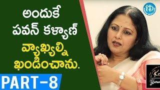 Actress Jayasudha Exclusive Interview - Part #8 || Koffee With Yamuna Kishore - IDREAMMOVIES