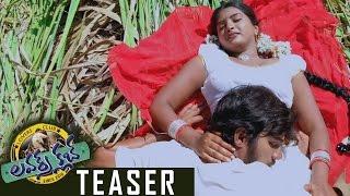 Lovers Club Movie Teaser | Anish | Pavani | Dhruv Sekhar | TFPC - TFPC
