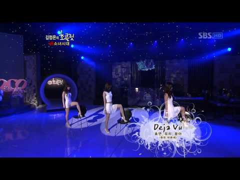 SNSD - Poker Face, Wannabe, Deja vu, Sweet Dreams, Get The Party Started & Oh! Apr10.2010