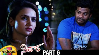 Sitara Latest Telugu Movie | Ravi Babu | Ravneeth Kaur | Latest Telugu Movies | Part 6 |Mango Videos - MANGOVIDEOS