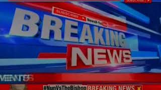 Kerala Nun Row Bishop Franco brought in for questioning for the second day in Kochi - NEWSXLIVE