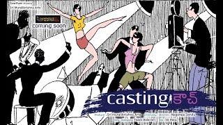Casting Couch New Telugu Web Series Motion Poster-2 | Latest Telugu Short Film 2018 - YOUTUBE
