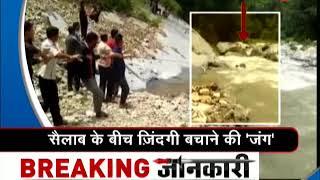 Morning Breaking: People rescue a mule stuck in Yamuna river in Uttarakhand - ZEENEWS